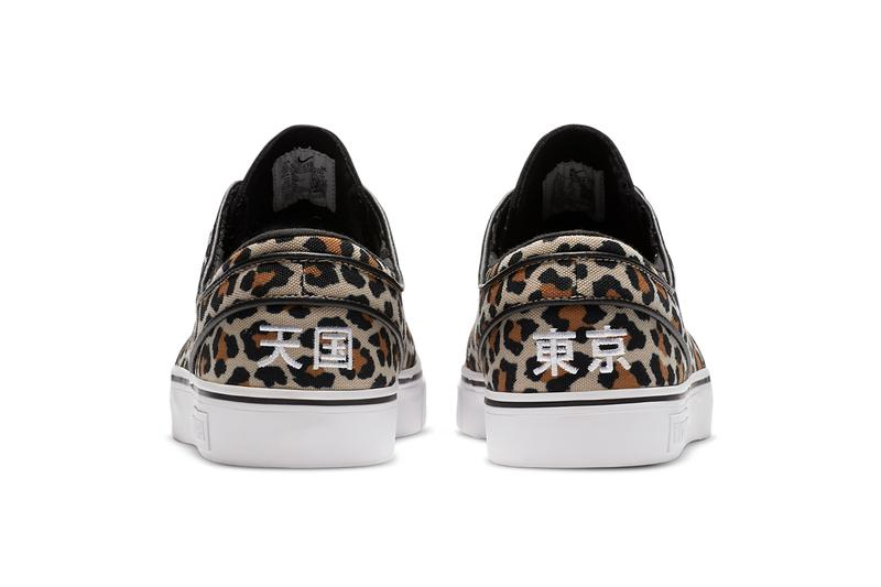 wacko maria nike sb skateboarding janoski leopard white black DA7074 200 official release date info photos price store list buying guide