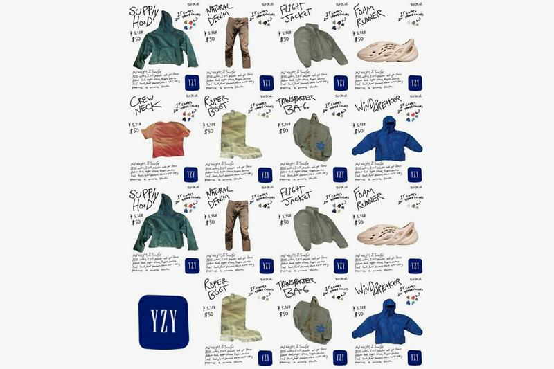 YEEZY Gap Catalog Items Run Through Release Info Price Kanye West When hoodie Jacket Bag Shirt T Windbreaker Denim release date clothing apparel drop list