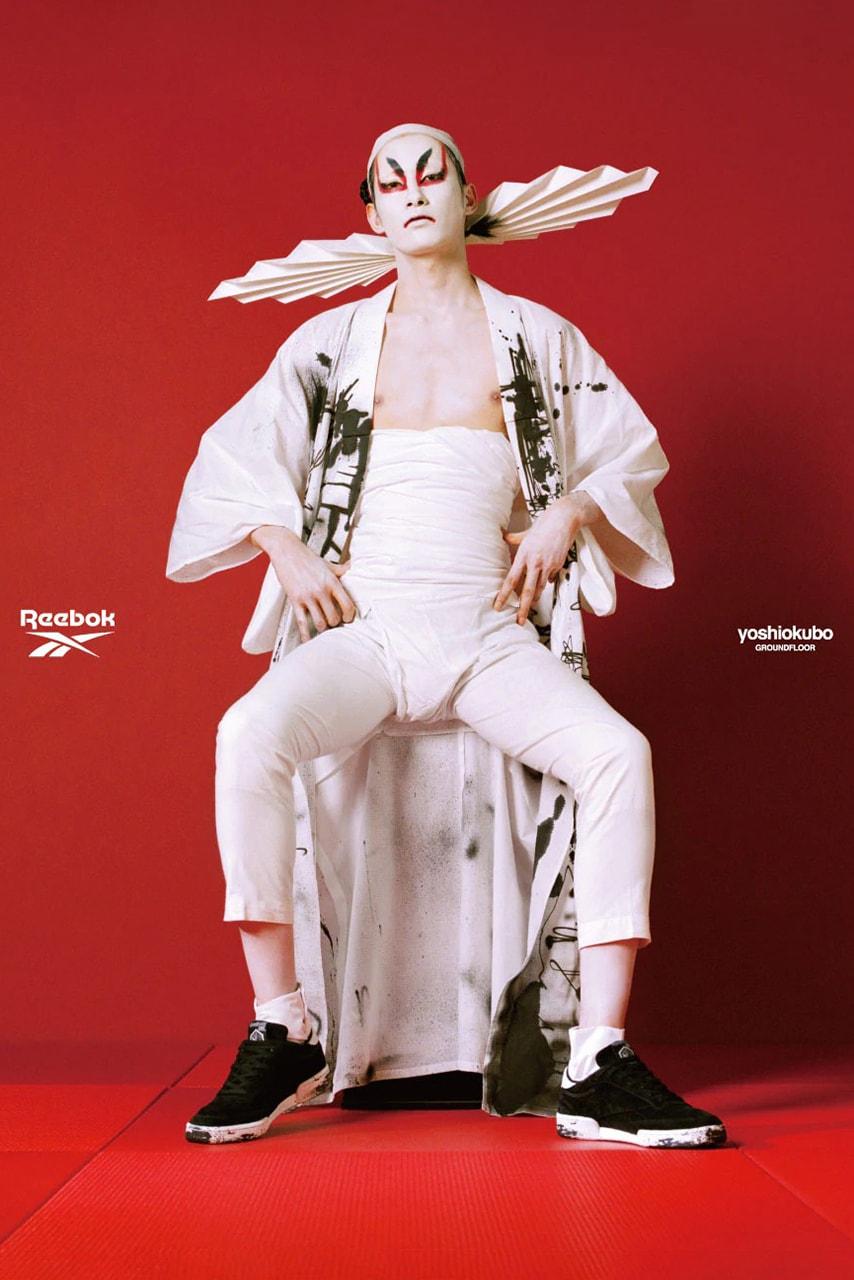 Yoshio Kubo x Reebok Club C, Instapump Fury Collaboration sneakers 85 japan release date info buy groundfloor ykgf