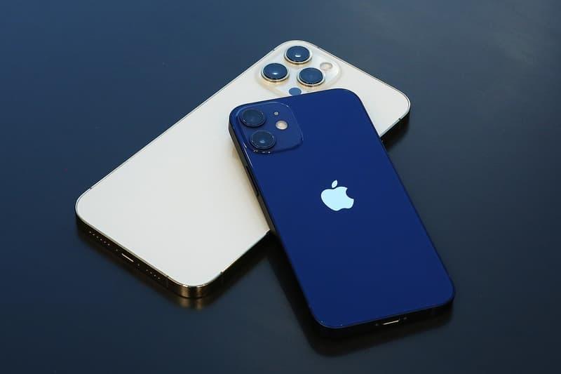 Apple iPhone 12 Pro Max Mini Closer Look Release Info Buy Price