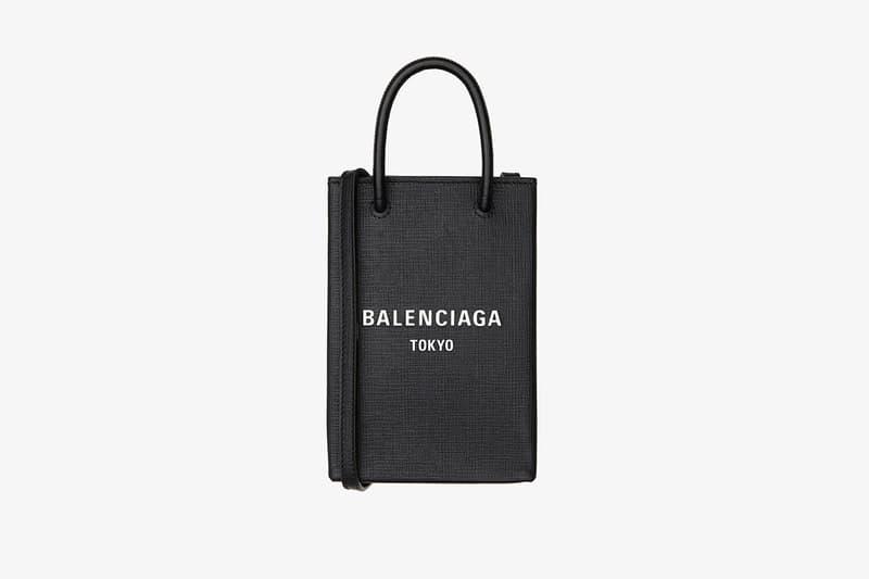 Balenciaga's Aoyama, Tokyo Flagship Exclusives items bag coaches jacket release date info buy