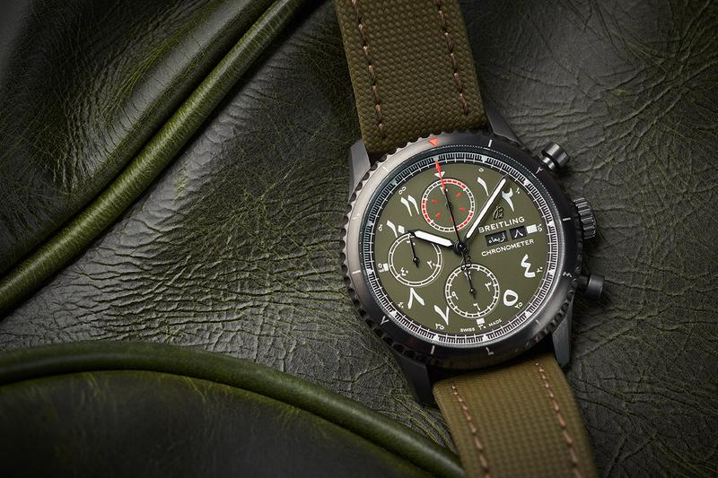 Breitling Aviator 8 watches Middle East edition release information