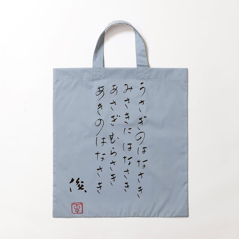 "COMME des GARÇONS x SWITCH: ""People of the Year"" magazine naomi osaka nobuyoshi araki stormzy patti smith ichiro yamaguchi SHUNTARO TANIKAWA KOTOBUKI SHIRIAGARI KAZUYO SEJIMA"