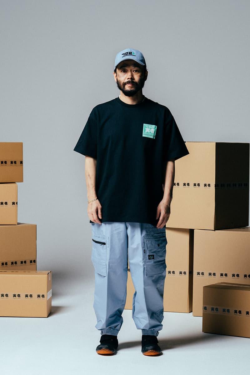 Daniel Arsham Toraichi 2g store Tokyo release information where to buy