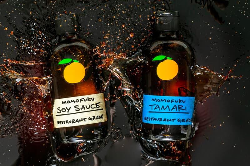 David Chang Momofuku Soy Sauce Tamari Launch Release Info Buy Price