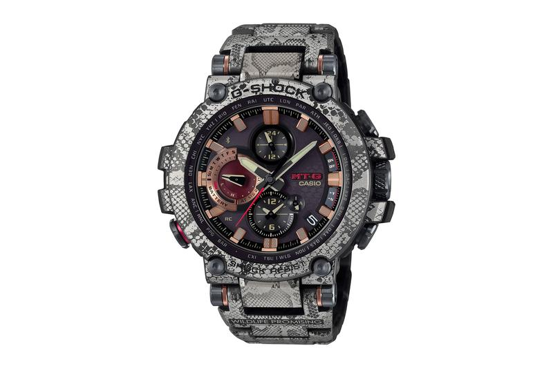 Wildlife Promising G SHOCK MTGB1000WLP1 Rock Python casio watches watch accessories collaboration snakeskin fall winter 2020 collection fw20 capsule