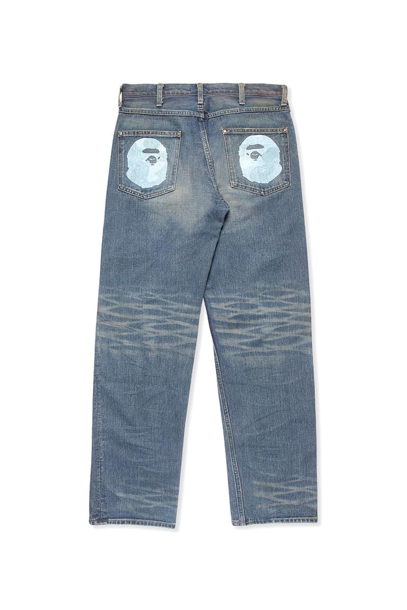 HBX Archives release information off-white fendi bape rare streetwear pieces one-off genuine