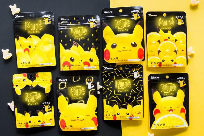 Kanro Puré Brings Back Its Classic Lemon Flavor for Pikachu Gummies pokemon game freak Japan 7-Eleven candy snacks sweets sour lemon hypebeast Ash trainer TCG