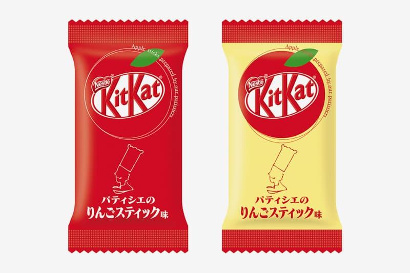Kit Kat Japan Sweet Aomori Apple Pie Flavor Ragueneau Sasaki chocolate wafers confectionary sweets desert nestle treats