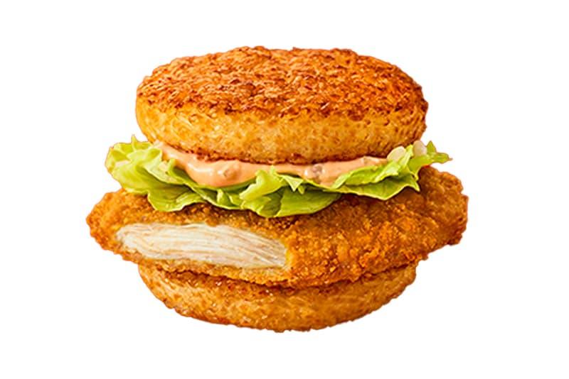 McDonalds Japan Double Rice Cheeseburger Info Gohan Dabuchi Fast Food burgers Japan rice