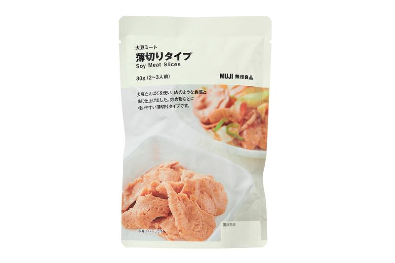 Muji Soy Meatballs Hamburger Mince Sliced Meat Launch No Refrigerate Hydration