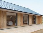 MUJI Opens Its Minimal Prefab Home in Yamaguchi