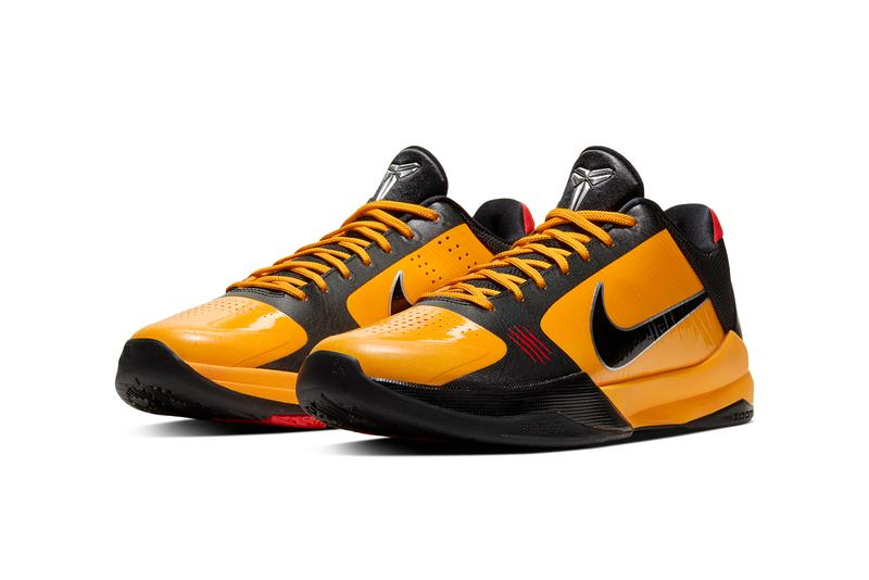 nike basketball kobe bryant 5 protro bruce lee alternate black yellow red white CD4991 700 101 official release date info photos price store list buying guide