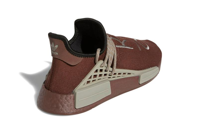 Pharrell Williams x adidas Originals NMD Hu Chocolate Auburn Simple Brown Colorway GY0090 Release Information HYPE Sneaker Shoe Trainer PW Collaboration Limited Edition Drop Date Three Stripes BOOST South Korean Letters Human Race