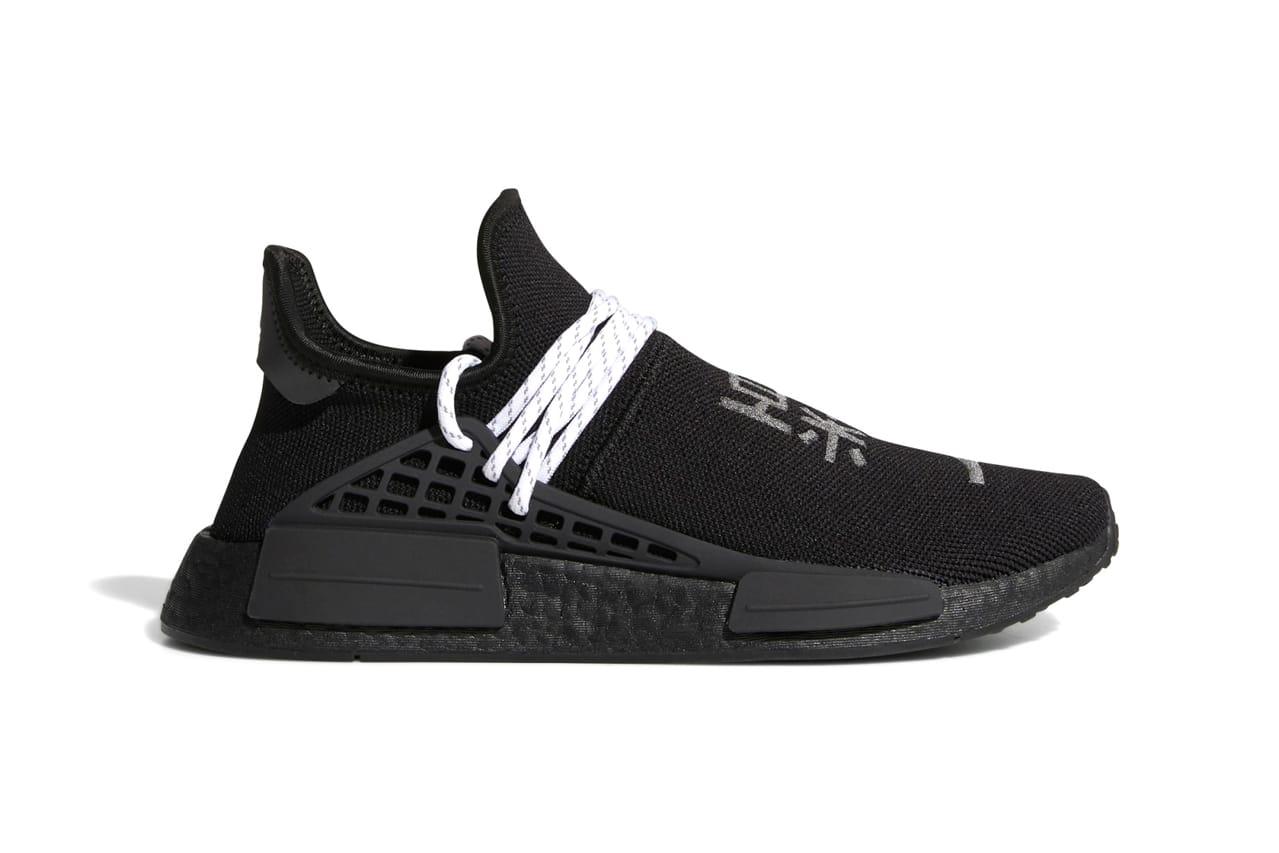 adidas pharrell williams black and white