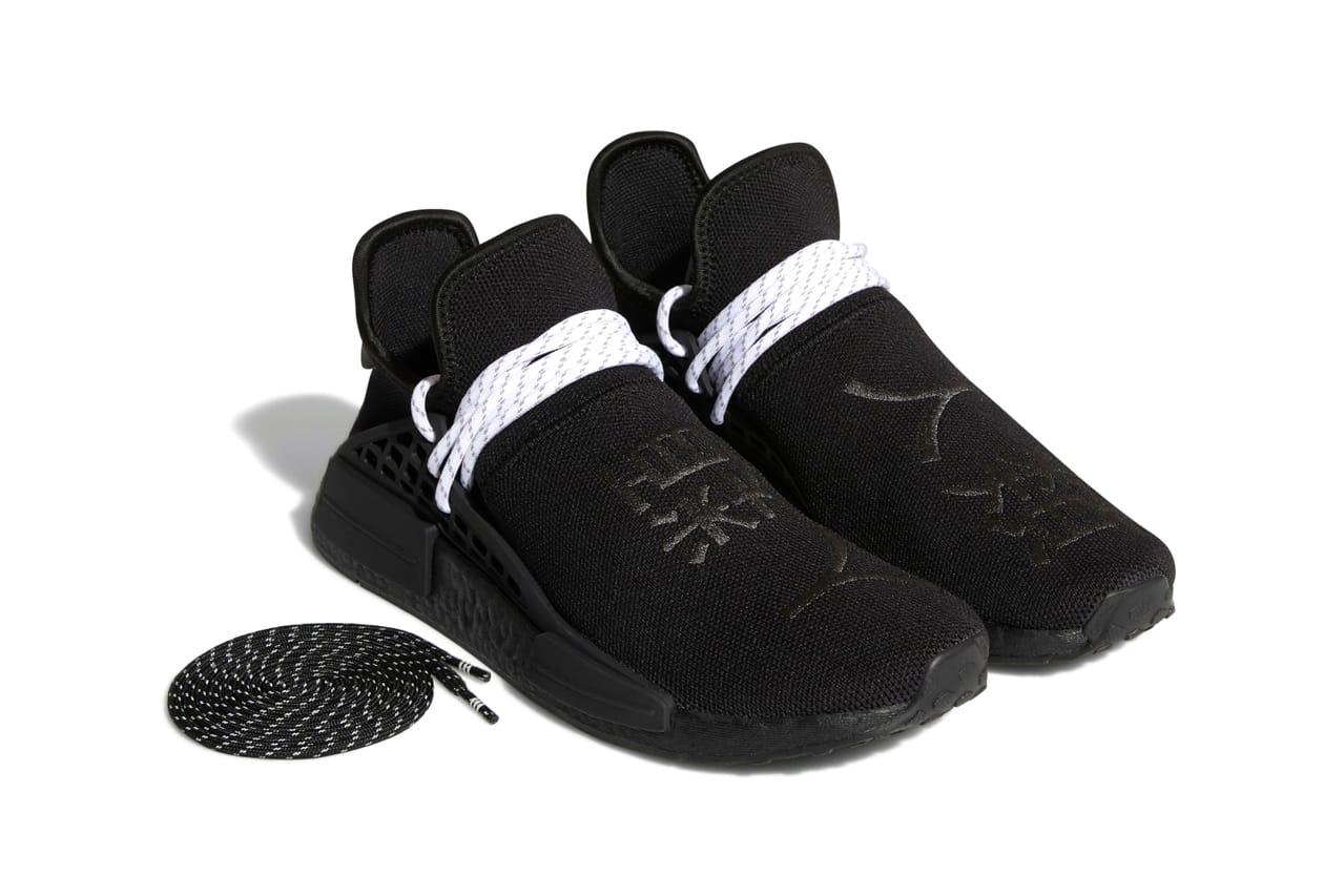 adidas hu pharrell williams black
