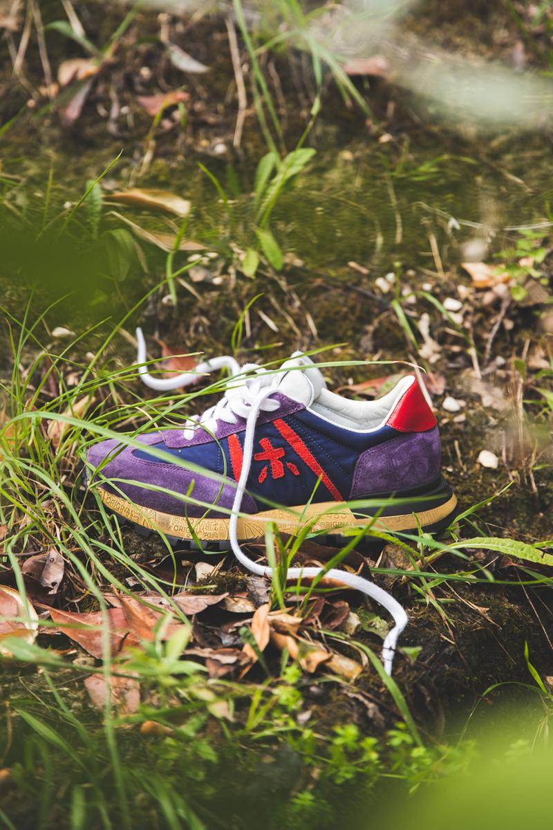 Premiata John Low Graziano Mazza Sustainable Footwear Sneaker Italian Label LIMONTA Regenerated Nylon ECONYL Yarn Mythical Creature Drop Date Release Information Closer First Look