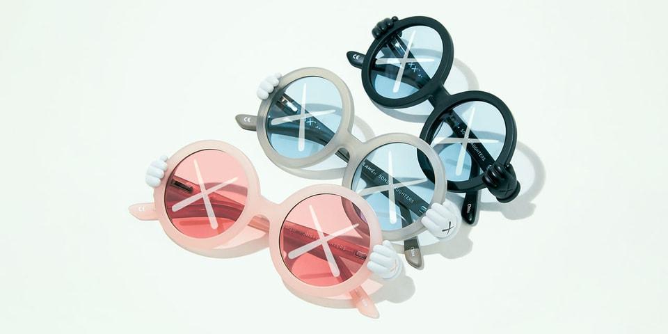 Eyewear - cover