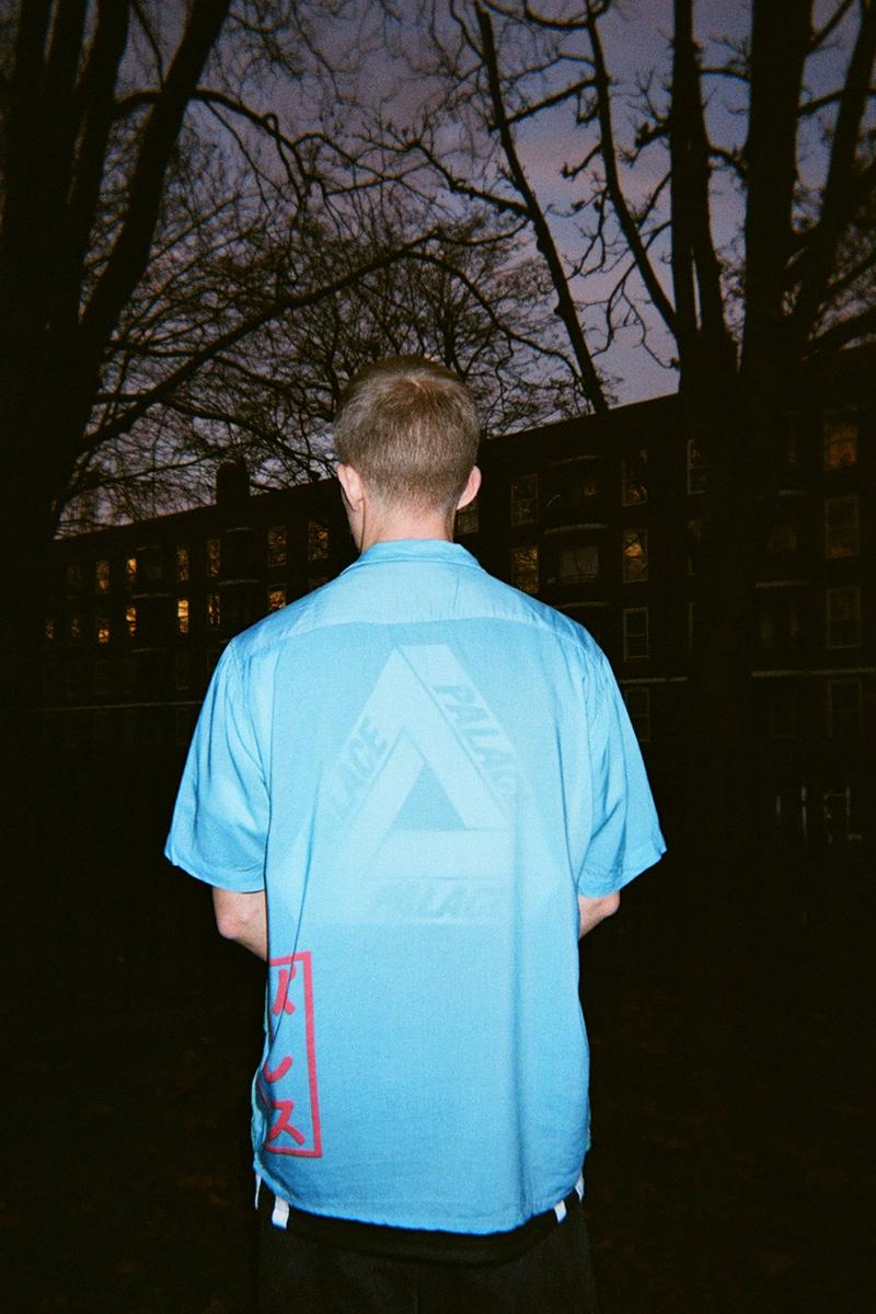 too hot limited palace archive sale information release rare pieces