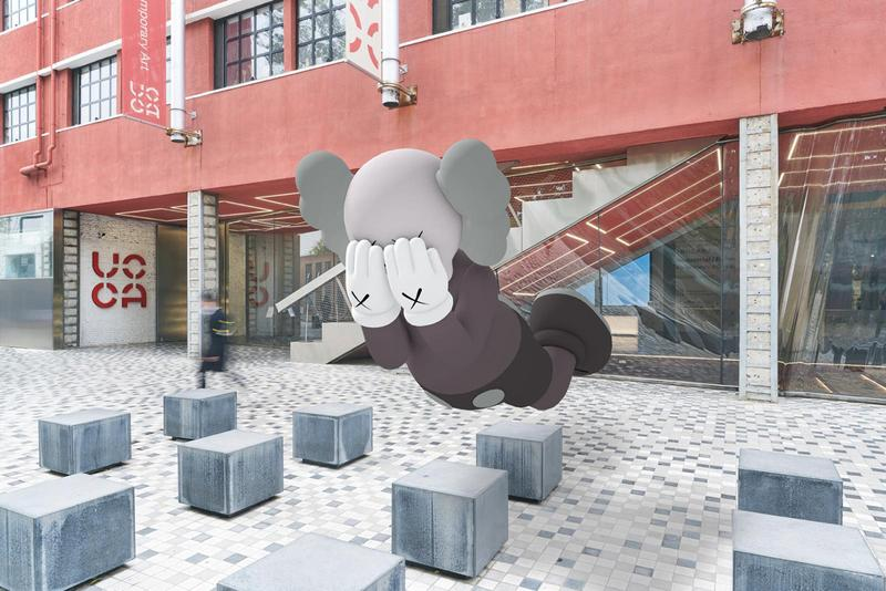 ucca center mirage contemporary art in augmented reality kaws nina chanel abney olafur eliasson art