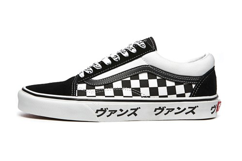 Vans Covers Old Skool Checkerboard in Traditional Japanese Syllabary