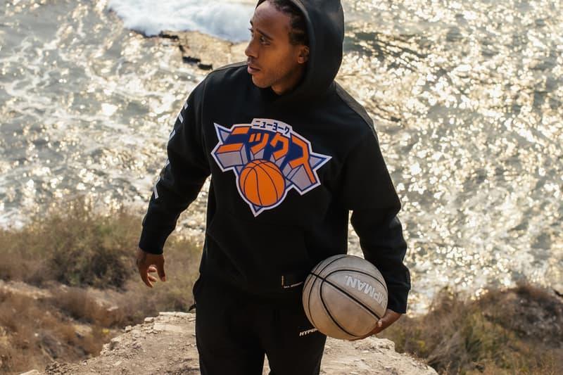 NBA x Hyperfly Katakana Logo Hoodies First Drop collection indigo black cotton dye weight price retail buy print logo team Boston Celtics, Chicago Bulls, Los Angeles Lakers and New York Knicks