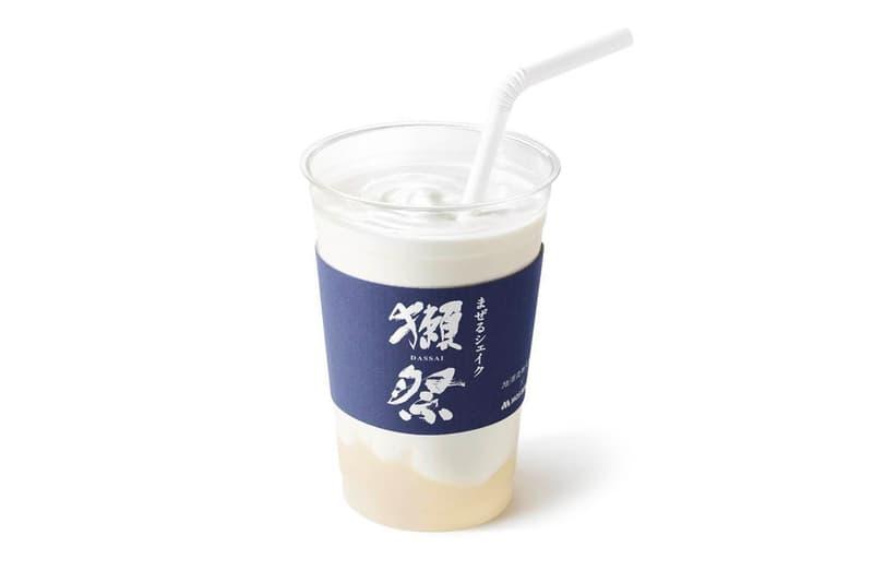 Asahi Shuzo Sake Mos Burger Dassai Mazeru Milkshake Launch Info