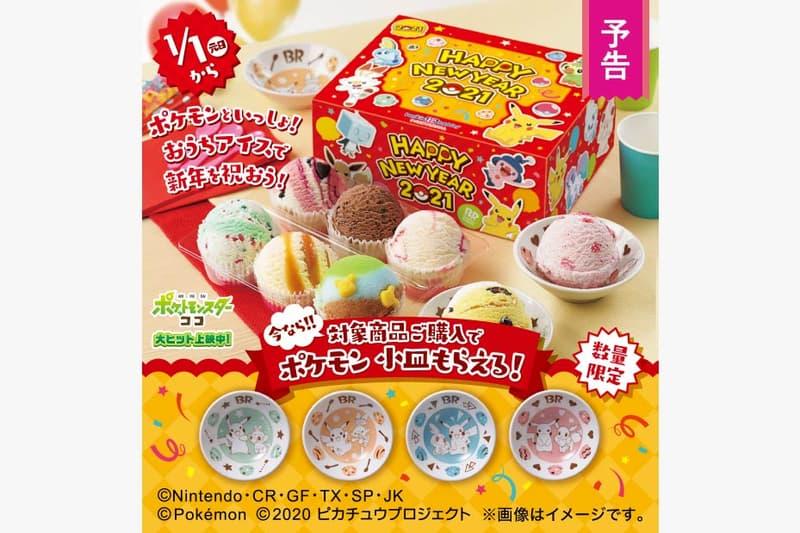 Baskin-Robbins Japan Thirty One Pokémon ice cream news Pikachu desserts pokemon sweets cold bowls