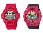 BlackEyePatch and G-SHOCK's New Collab Is an Ode to the Japanese Daruma