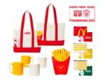 "Coleman Joins McDonald's Japan For 2021 Fukubukuro ""Smile Bag"""