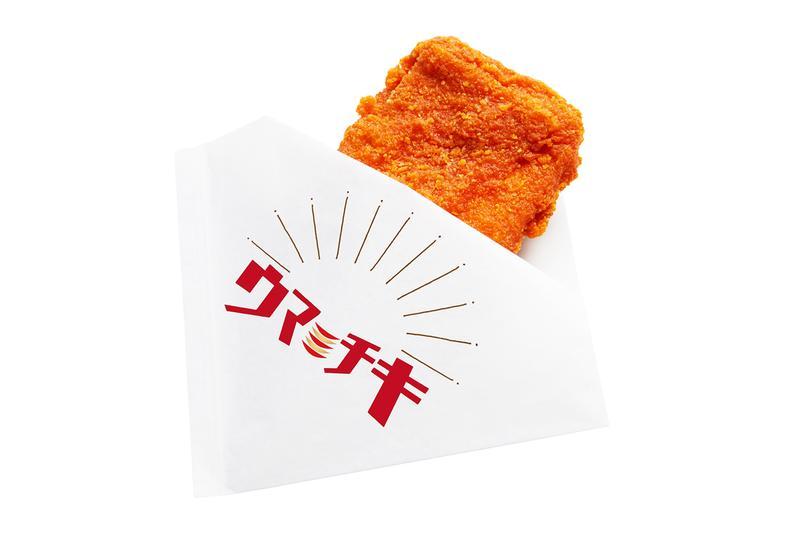 Japanese Kappa Sushi Chain Introduces Fried Chicken Sushi Christmas Info