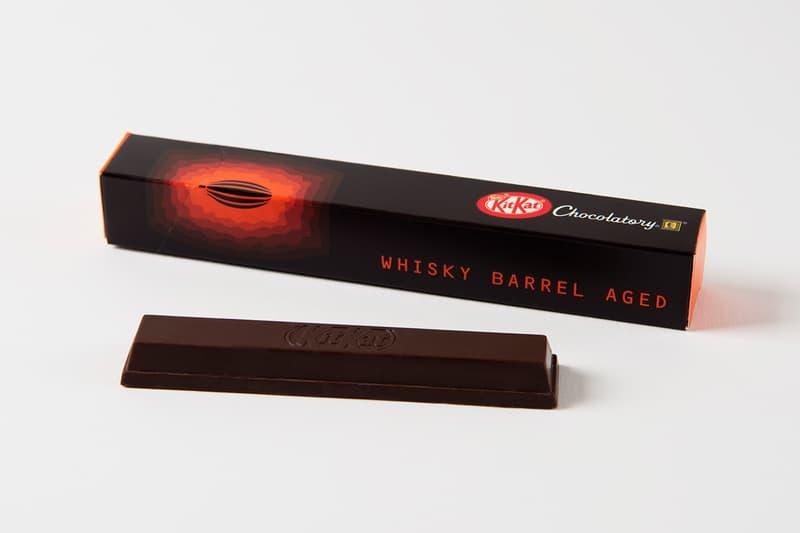 KitKat Japan Whisky Barrels Aged Release Islay barrels Yasumasa Takagi Chocolate Wafter Snacks Chocolate Japan