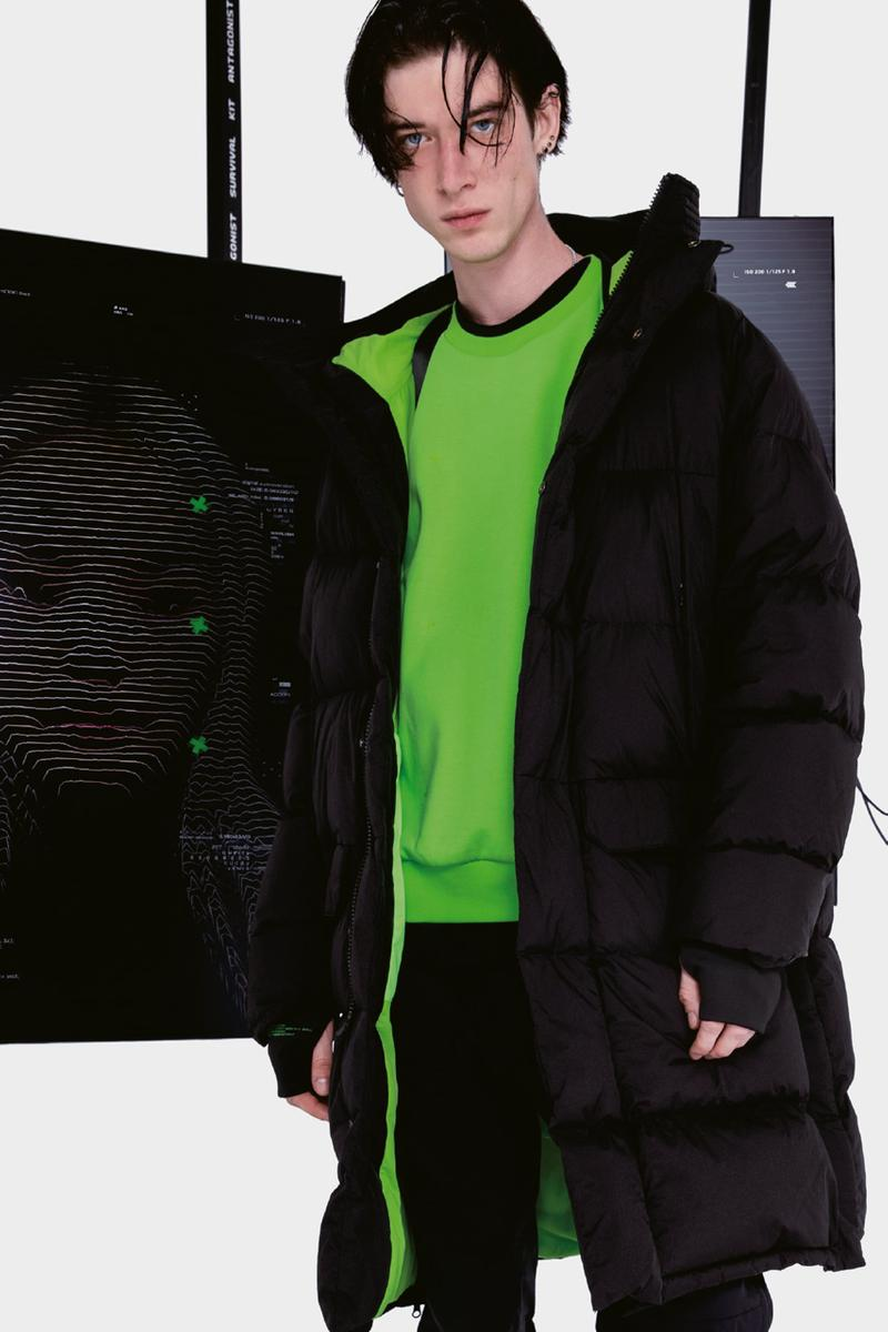 krakatau Kaspersky release information cyber security customise garments sweaters