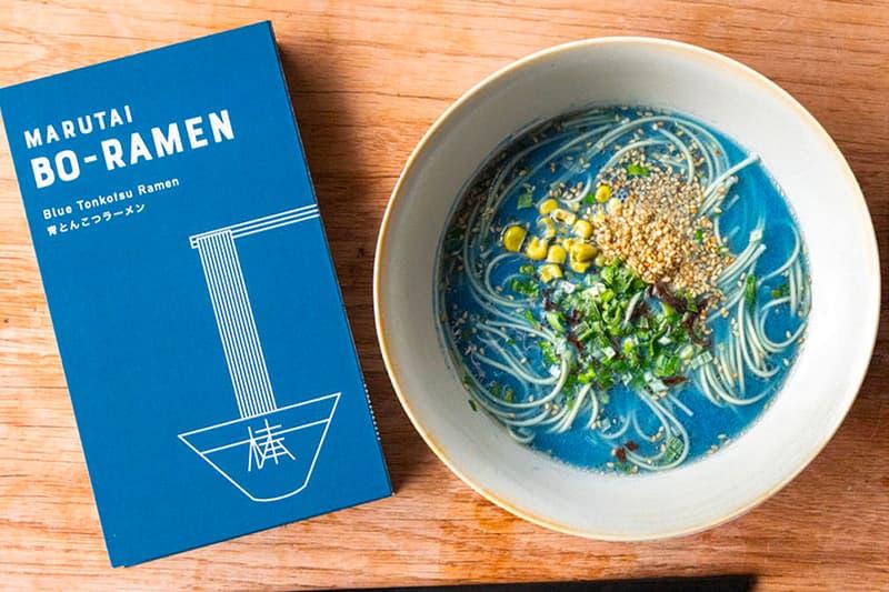 Marutai Five Bo Ramen Flavors food instant noodles stick fukuoka kyushu tonkotsu Hakata Tantan Mazesoba Cheese Tonkotsu Yuzukosho Chicken Shirayu Blue Tonkotsu