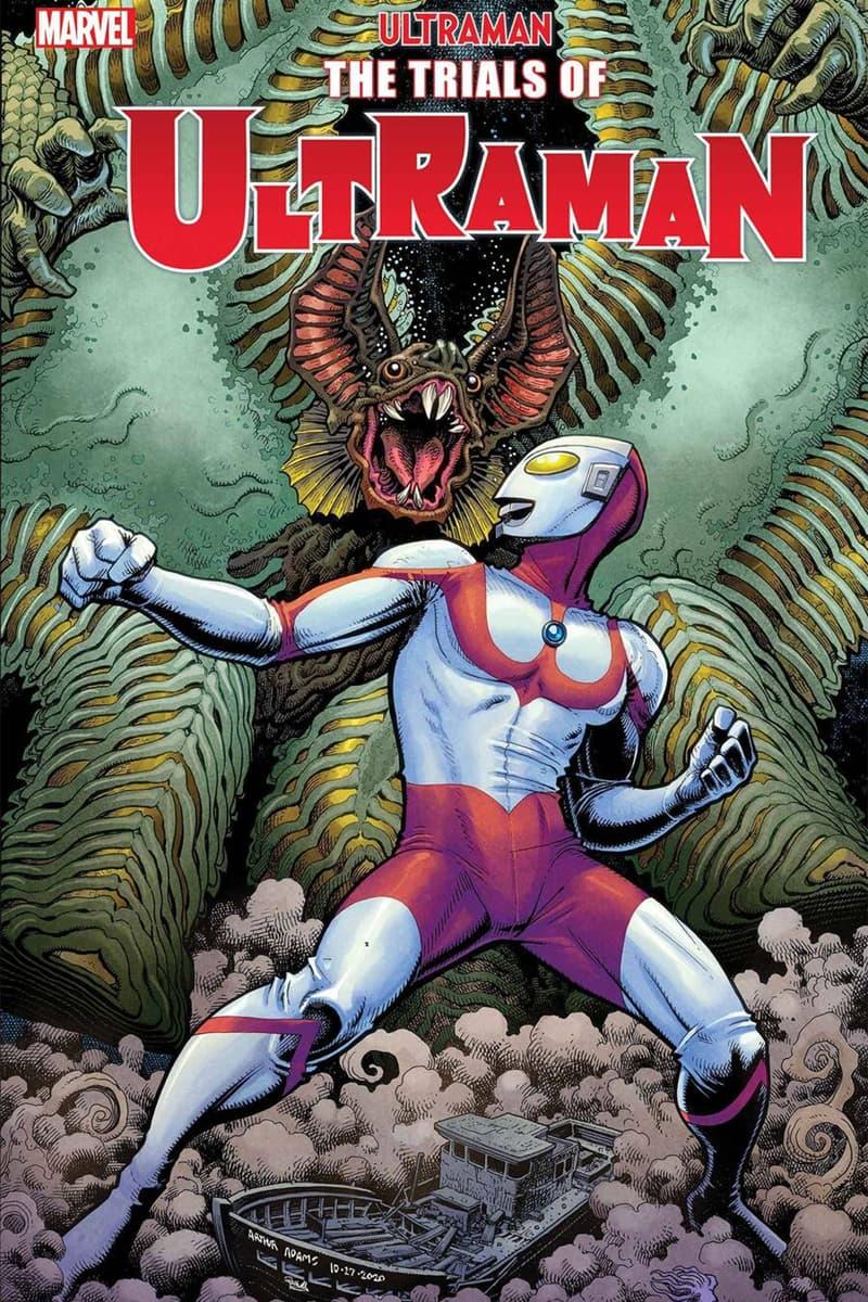 marvel comics books the trials of ultraman tsuburaya productions second series