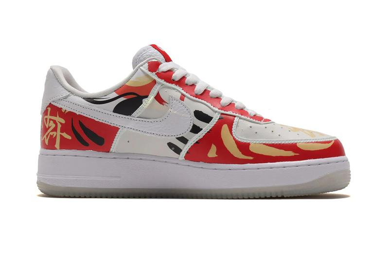 "Nike Air Force 1 ""Believe Daruma"" dd9941-100 release date info buy colorway january 9 2021 fifa 2002 buy web store"