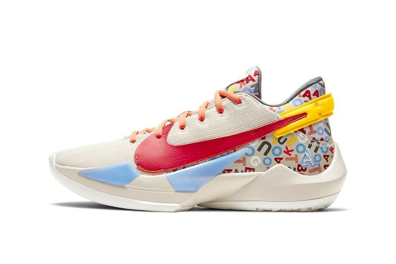Nike Zoom Freak 2 MVP Giannis Antetokounmpo Alphabet Sneakers Milwaukee Bucks NBA Basketball CW3162-001