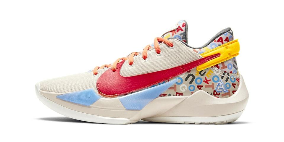 Nike Zoom Freak 2 Mvp Giannis Antetokounmpo Hypebeast