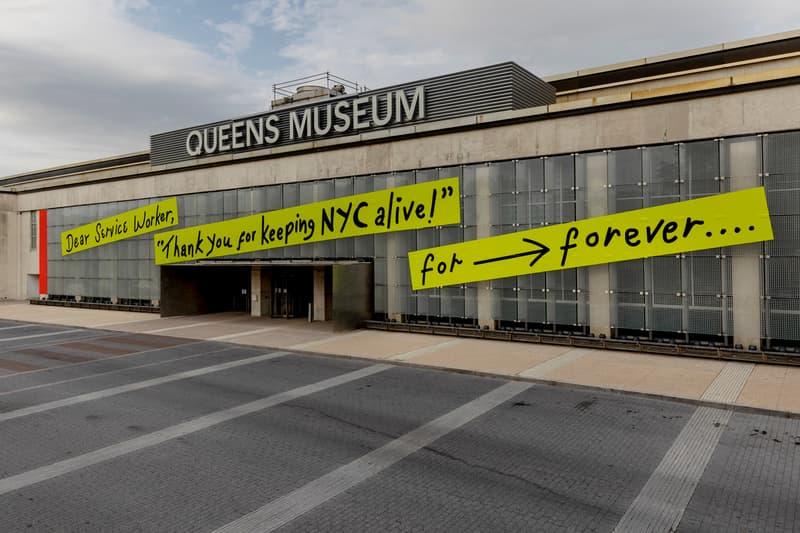 queens museum year of uncertainty residency program