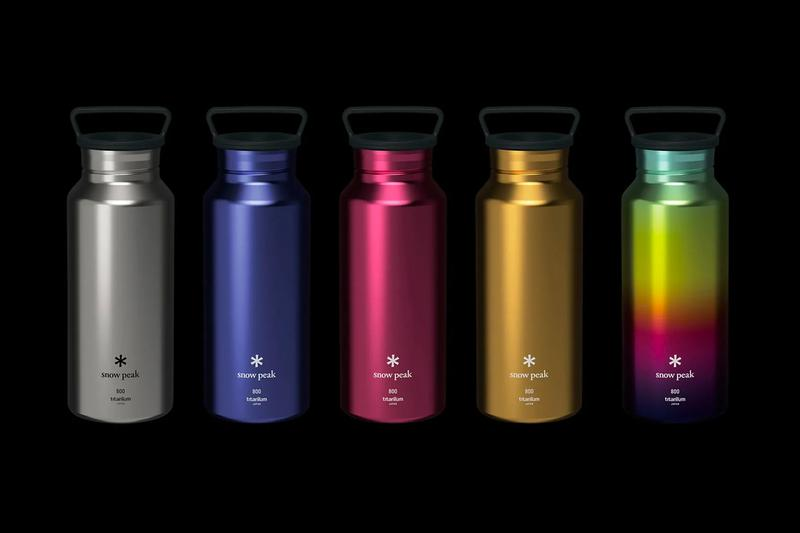 Snow Peak Teases New Colorful Titanium Aurora Water Bottles outdoors camping hiking Japan Metal light metallic rainbow