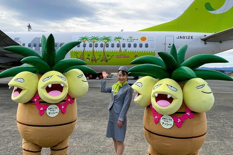 Tokyo-Miyazaki Solaseed Air Exeggutor airplane news Tokyo pikachu flights travel grass type pokemon