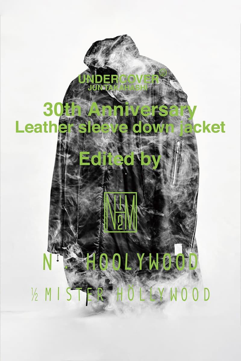 UNDERCOVER 30th Anniversary Leather Sleeve Down Jacket collaboration n. hoolywood jun takahashi sacai kolor takahiro miyashita the soloist fragment design hiroshi fujiwara limited edition price archive