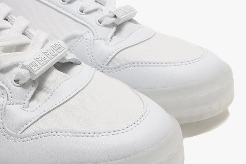 adidas Originals Forum Communicator Mid Sneaker Release Information Chinese New Year CNY China Footwear White Red Core Black atmos Tokyo Tags Straps Utilitarian Design Adi Three Stripes Trefoil OG Classic Basketball Sneaker Shoe Trainer Footwear