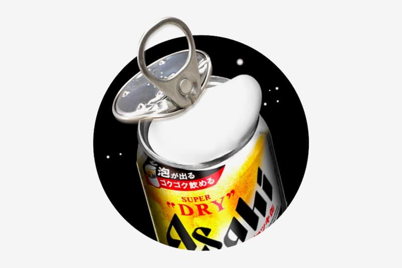 Asahi Super Dry Nama Jockey Draft Beer Can Launch Info