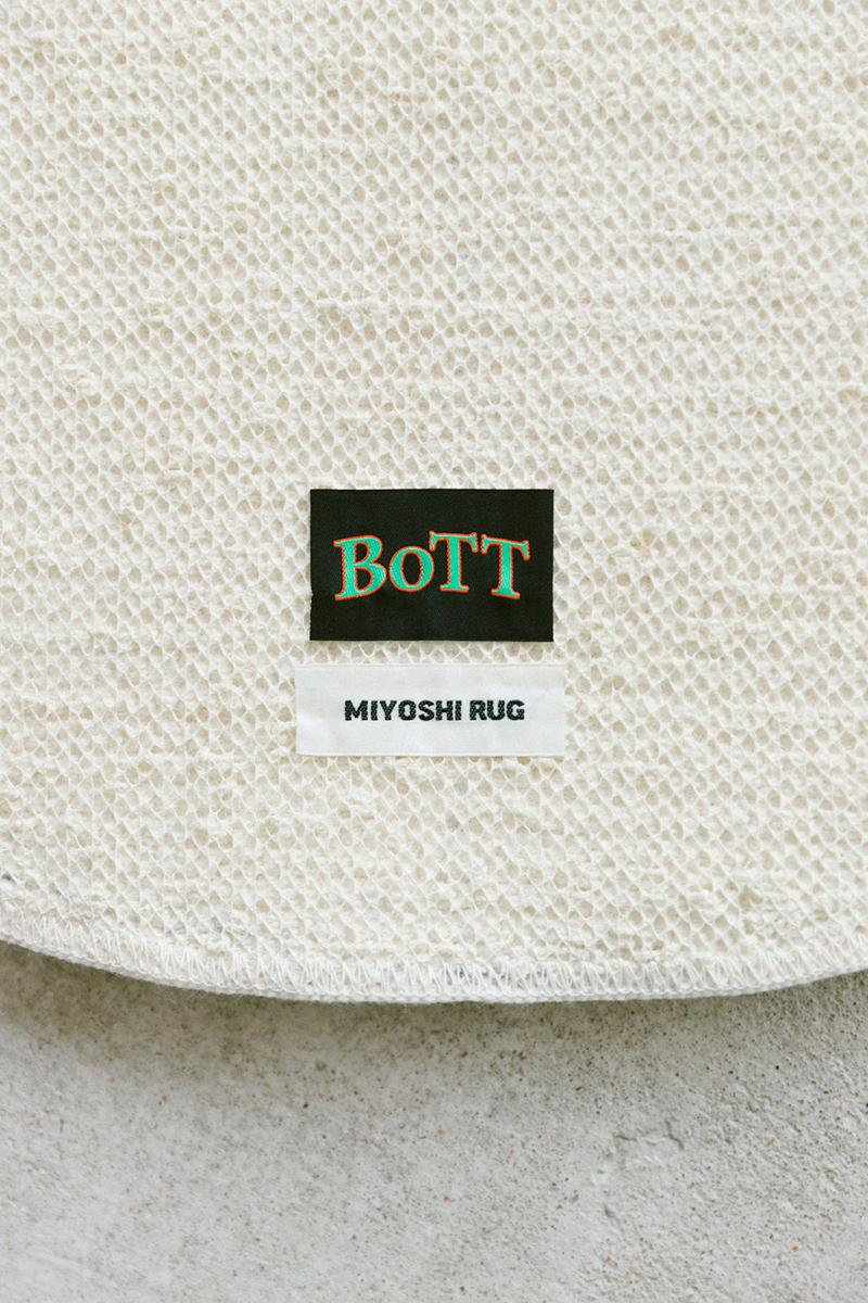 BoTT Birth Of The Teenager HBX Exclusive Capsule Release Info Buy Price Hoodie T shirt Beanie Rug