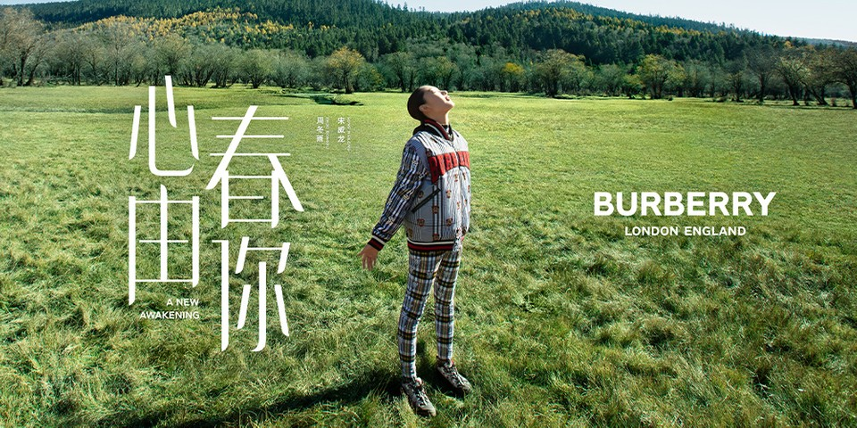 Burberry Honors Chinese New Year With Short Film and Capsule