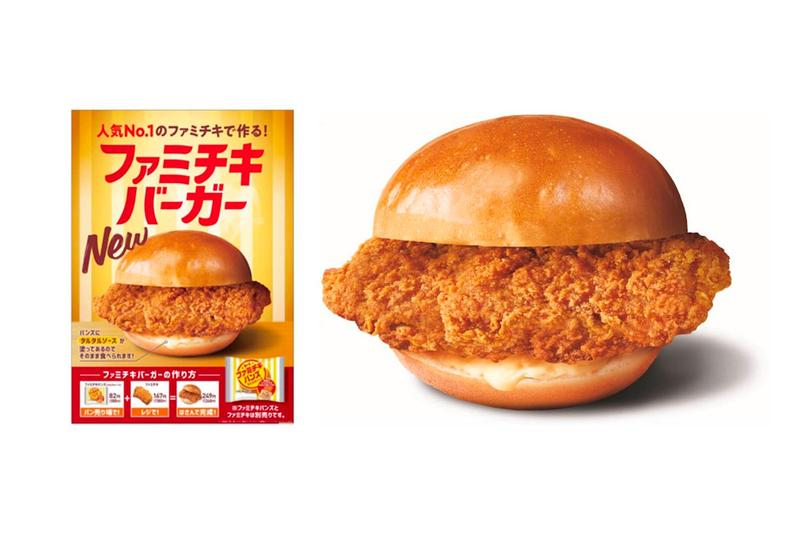FamilyMart Introduces Famichiki Burgers Sauced Buns Taste Review