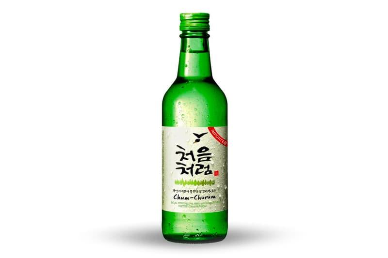 Foreigners Rank Soju Worst Korean Food 2020 Overseas Major Korea Food Consumer Survey Info Hite Jinro Chum Churum Chamisul