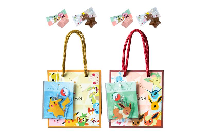 Pokémon Readies for Valentine's Day With Chocolate Collection Japan Pikachu Eevee Dragonite poke ball Matsukazeya Nintendo game freak