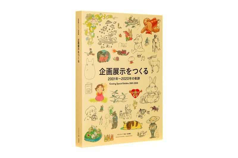 miyazaki hayao studio ghibli museum illustration art book info Mitaka two volume drawings imageboards artwork renderings exhibitions